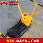 轨缝调整器生产商直销定制