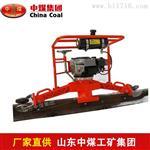 内燃仿形钢轨打磨机品质保证