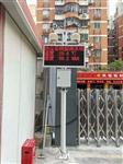 北京空气污染扬尘监测仪