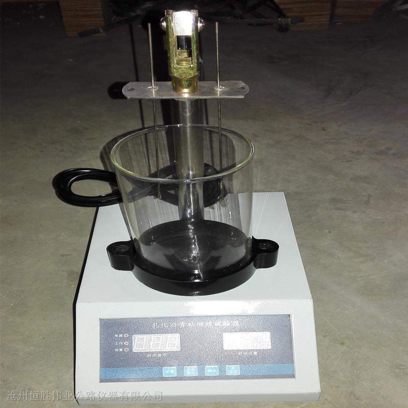 乳化沥青微粒子电荷仪