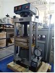 JKRY-30T型500℃溫度可控保壓型液壓平板熱壓機