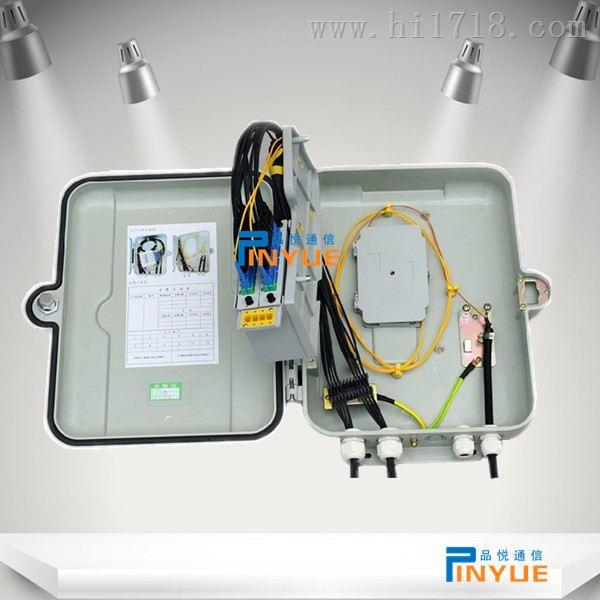 樓道16芯光纜分纖箱安裝方式