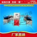 橋梁橡膠密封帶壓縮性能試驗系統