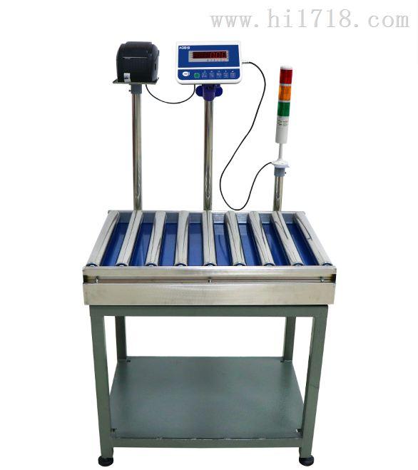流水线60kg能提示短装多装漏装的电子秤