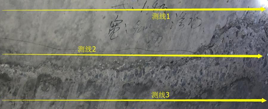 混凝土结构综合检测仪05.jpg