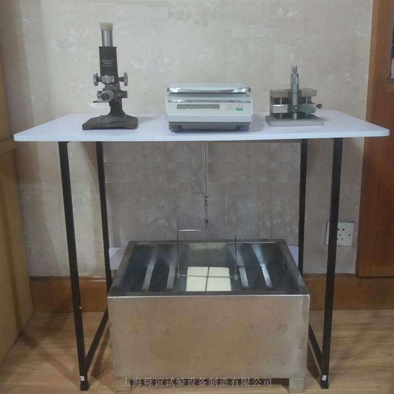 硬質泡沫塑料吸水率測定儀