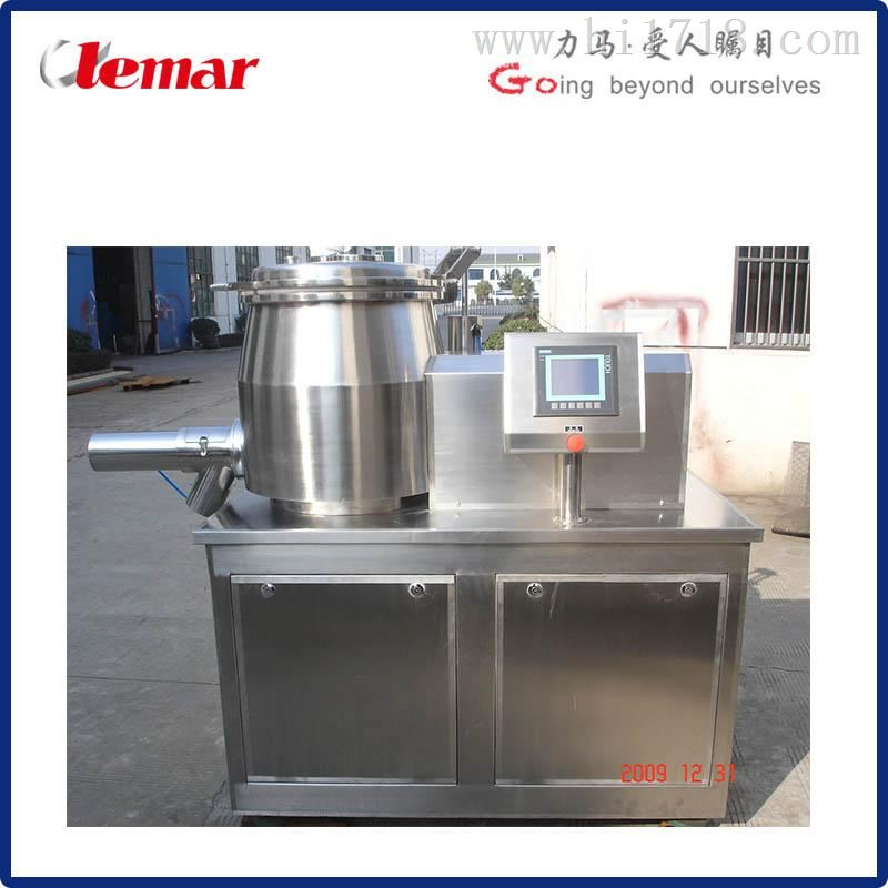 20-400kg/batch高位湿法混合制粒机