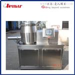 0.6-20kg/batch實驗型濕法混合制粒機