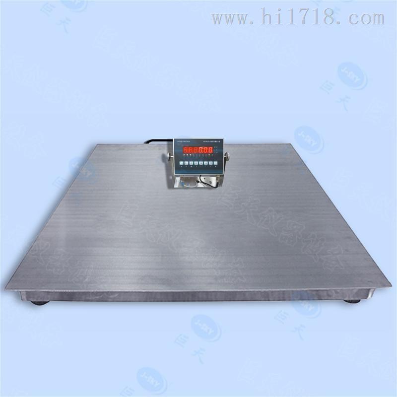 化工厂专用2T/1.5m*1.5m本安型防爆地磅秤