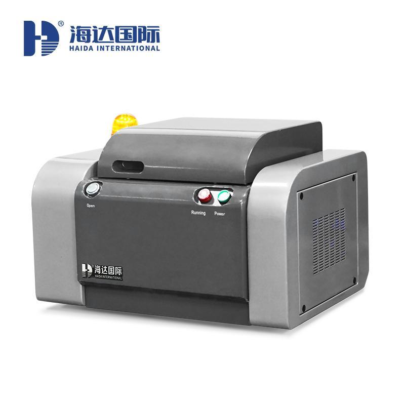 X射线荧光光谱仪HD-G815