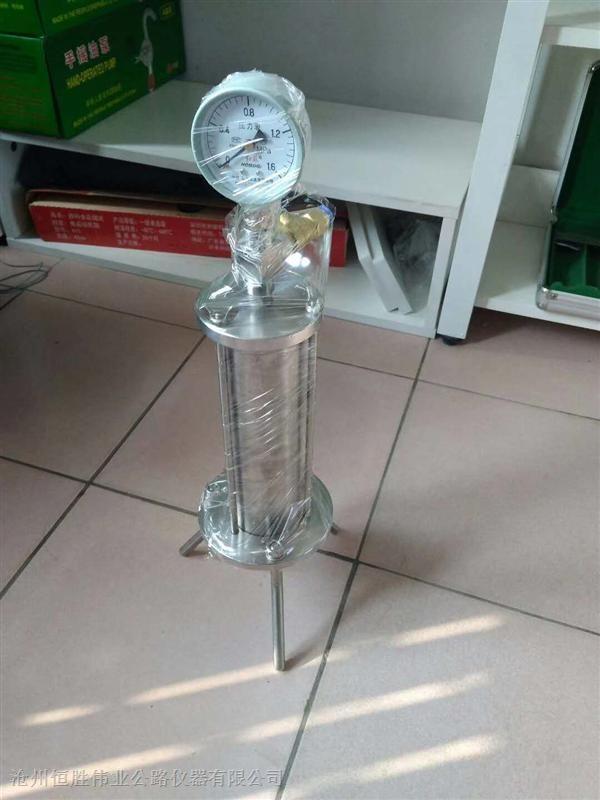 砂浆压力泌水试验仪