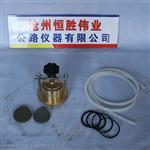 恒胜伟业WS-55/70型土壤渗透仪特价供应