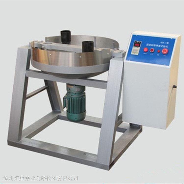 圆盘耐磨试验机