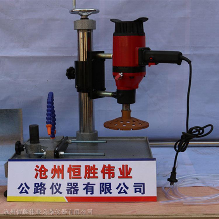 MP-150型混凝土磨平机
