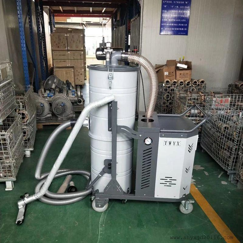 真空大功率工業吸塵器