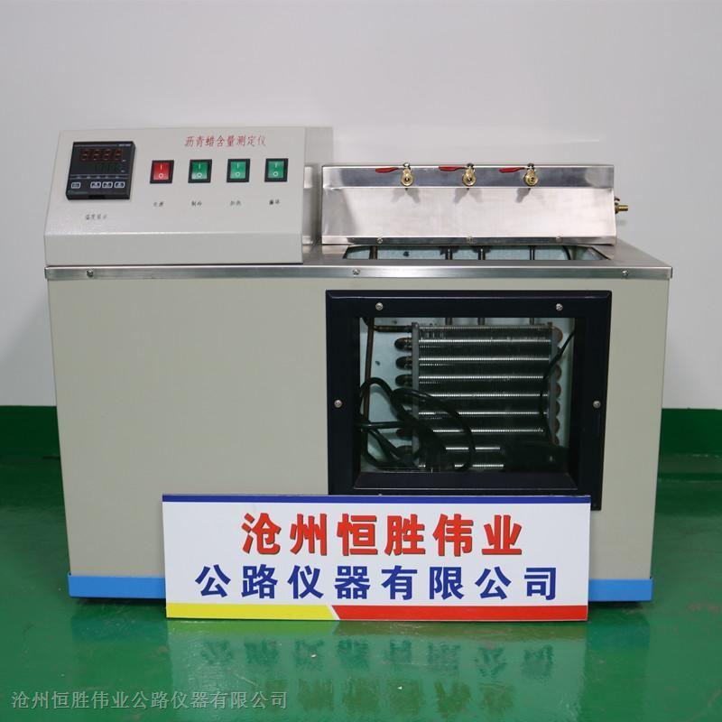 SYS-010石油沥青含蜡量测定仪