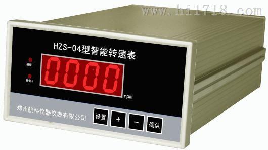 HZS-04智能转速表,监测仪