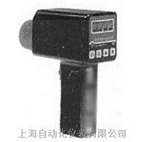 上海自动化仪表三厂WFHX-68便携式红外温度计