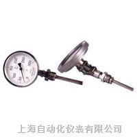 上海自动化仪表三厂WSSX-401电接点双金属温度计