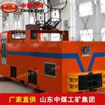1.5T架线式电机车生产商直销