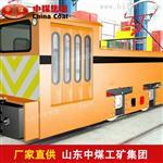 14吨架线式电机车发货及时