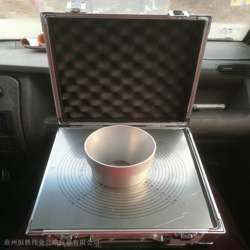 乳化稀浆分层度试验仪