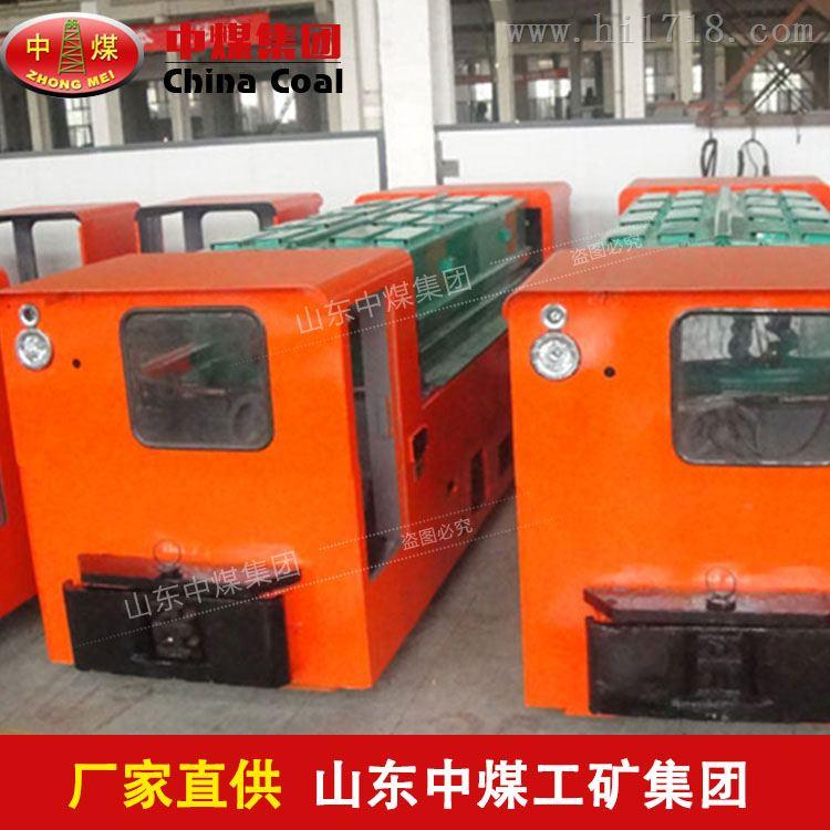 2.5吨蓄电池电机车价格便宜