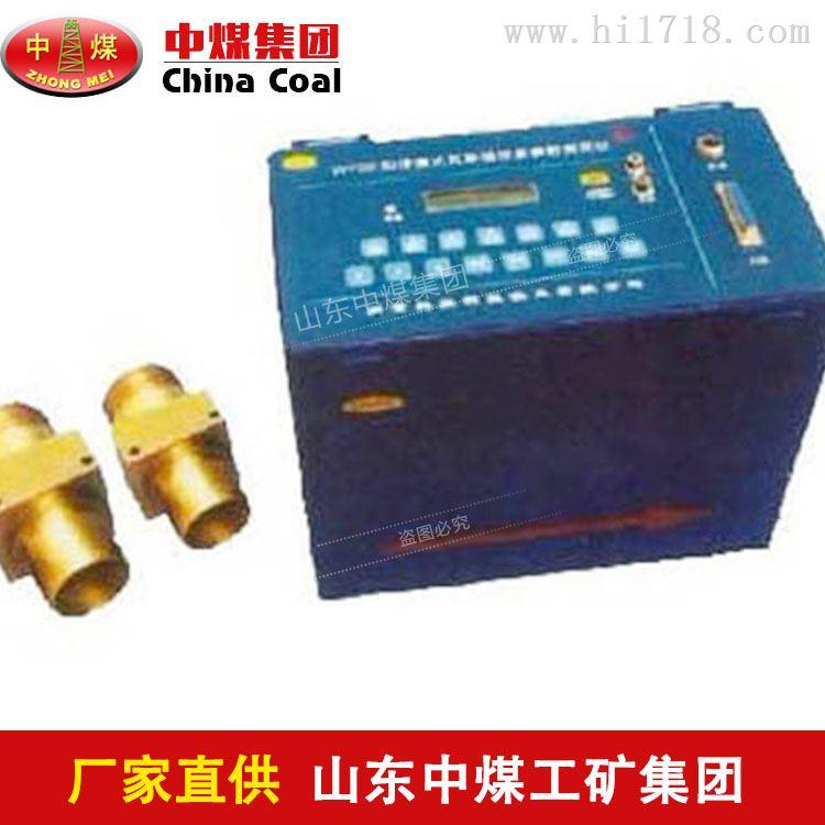 瓦斯多参数检测仪生产商直销定制