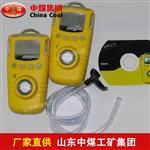 GA10便携式一氧化碳检测仪供货商