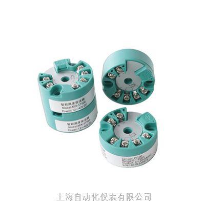 上海自动化仪表三厂SBWZ-4460温度变送器