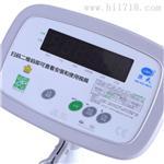 上海200kg医院体检中心专用身高体重秤批发