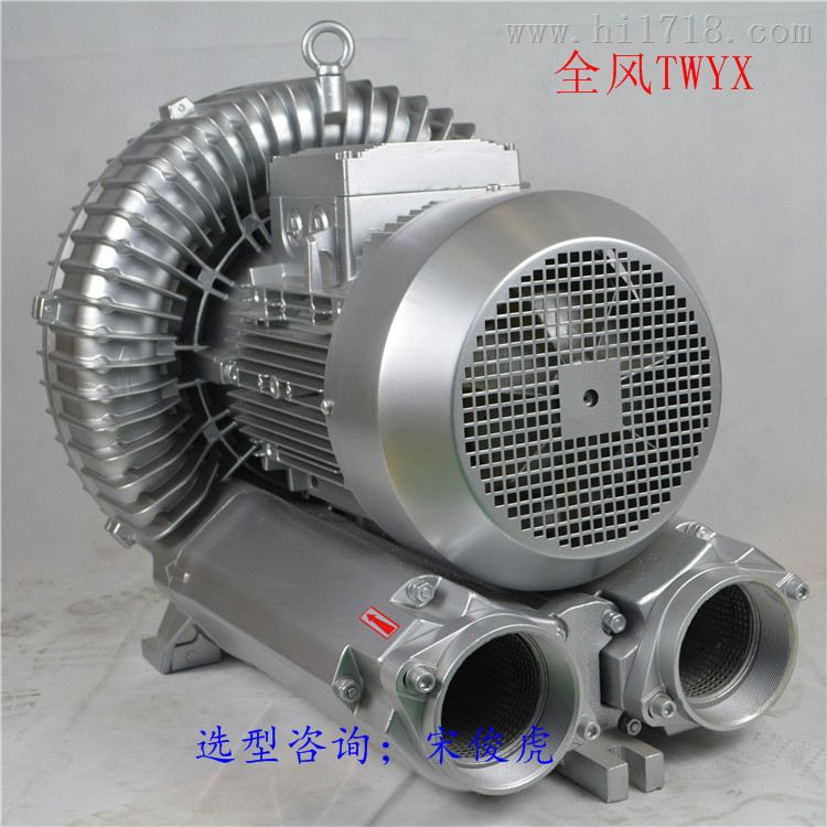 RB-83D-3变频旋涡气泵