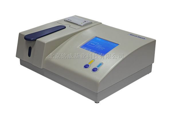 DKP-620半自动生化分析仪