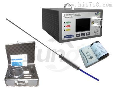 便攜式多功能泵吸環氧乙烷分析儀