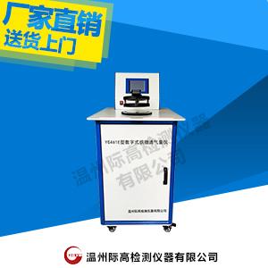 YG461E型数字式透气性量仪.jpg