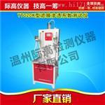 滤膜渗透系数测试仪/YT020K型滤膜渗透系数测试仪