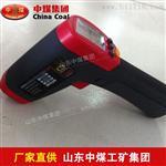 红外测温仪技术参数是什么
