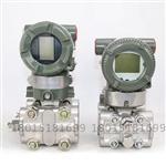 EJA110A110E智能差壓變送器銷售