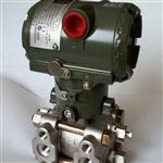 EJA120E微差壓變送器銷售