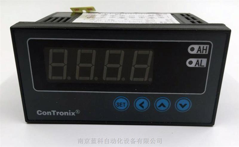 仪表XSW-BT2A1V0 高精度数字式智能仪表