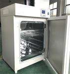 泉州精密干燥箱 DHG-9070A