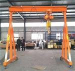广州市电动移动龙门架-悬臂吊定制