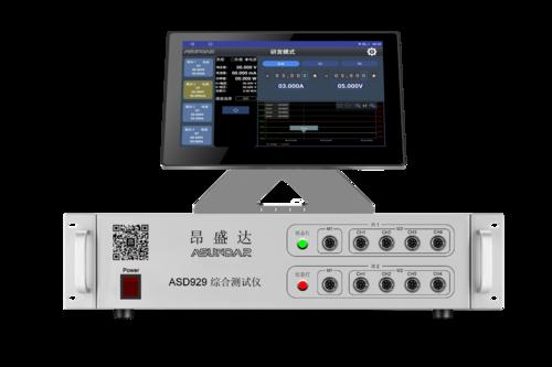 昂盛达ASD929B双路移动电源成品快充测试仪