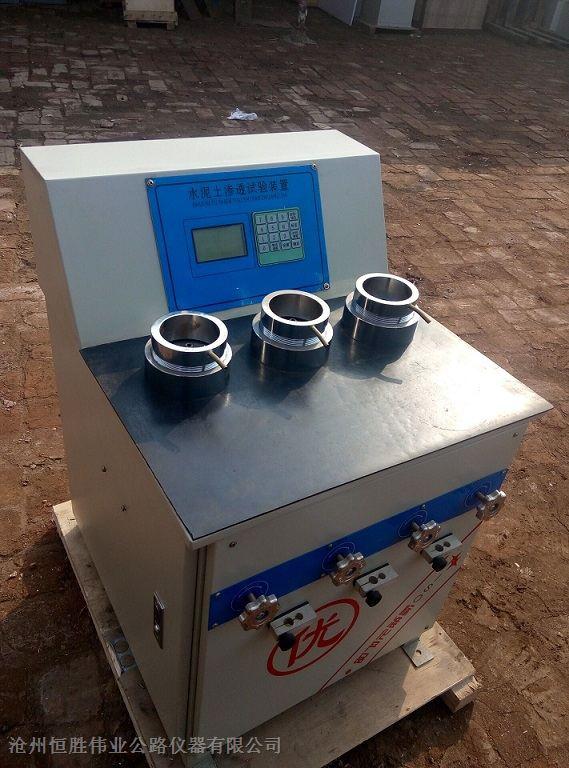 水泥渗透试验装置