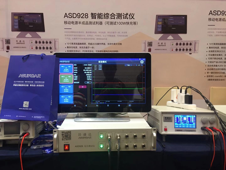ASD929A1.jpg