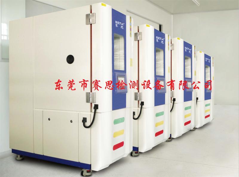 温湿度快速交变试验箱优质生产商