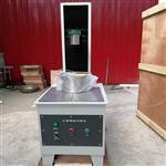 CHD-50建筑石灰膏測定儀-主要產品