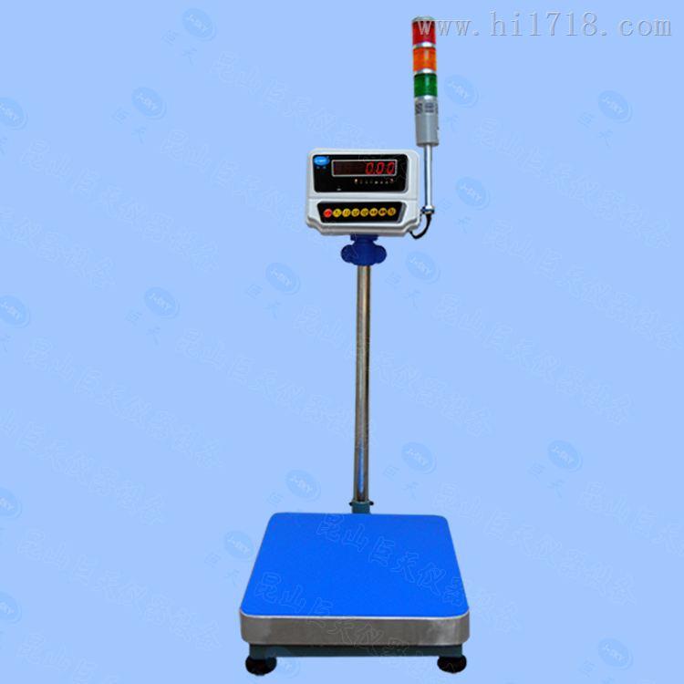 30kg-100kg上下限报警的电子秤
