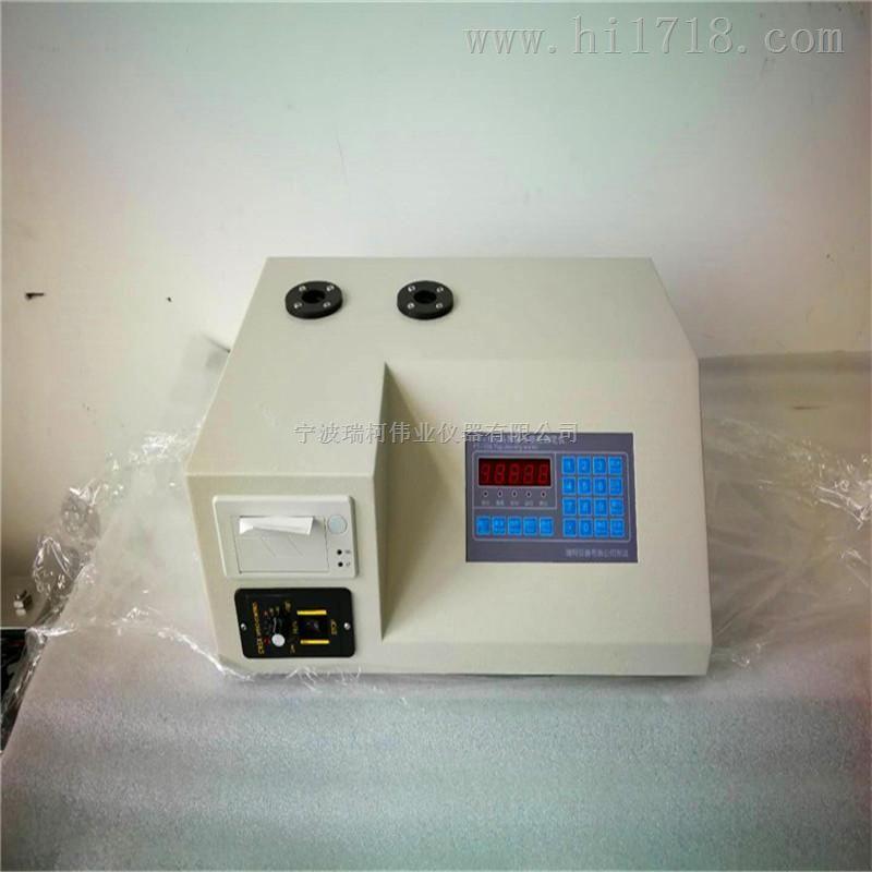 FT-100CA 双工位微电脑型振实密度计