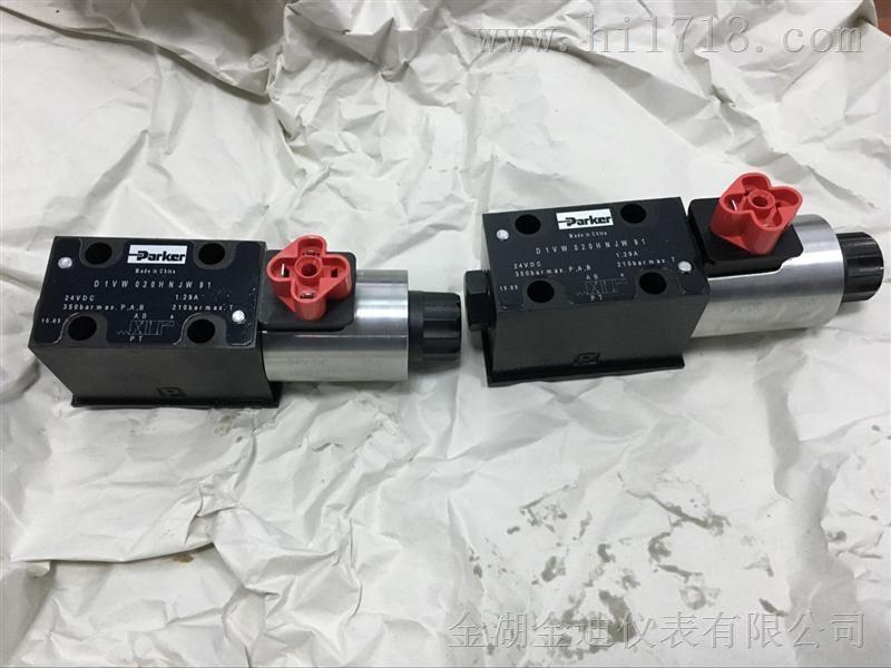 美国PARKER现货MV系列管式针阀